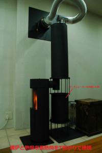 暖炉+熱吸収蓄熱筒