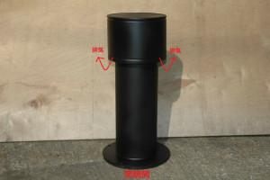 CO2発生筒